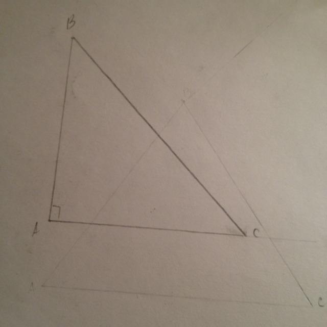 Как повернуть прямоугольник на 45 градусов