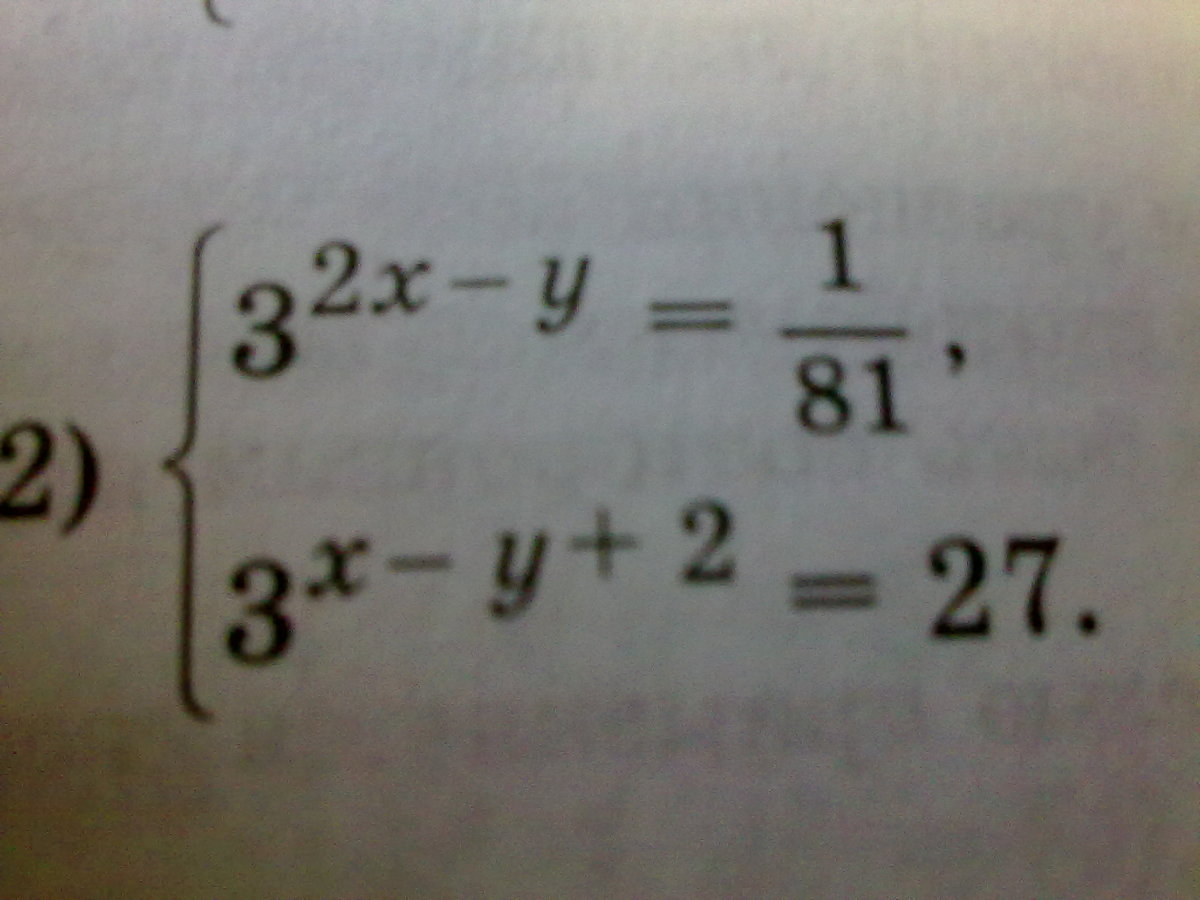 Задание прикрепленоРешить нужно 185 номер полностью , и вторую фотку(систему)...